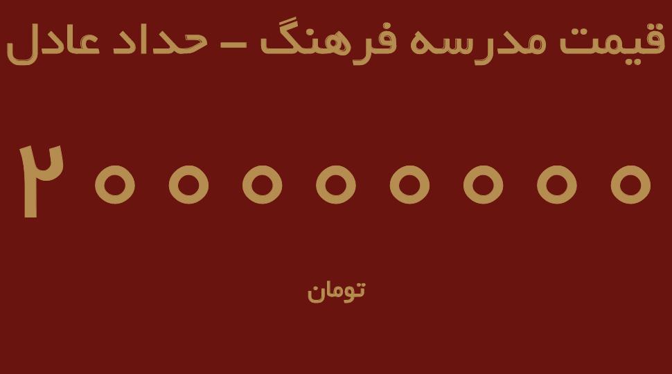 UpshotFA1_20200811